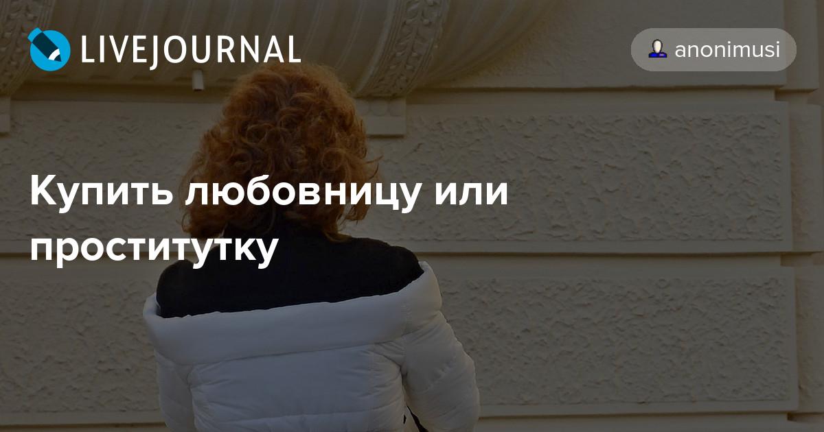 Вызвать шлюх Новобелицкая ул. проститутки почасовая оплата просп.Ветеранов