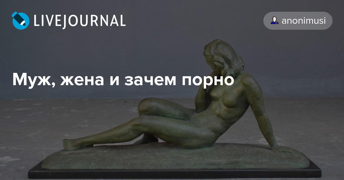 Порно россказы жена изменила мужу у него на грозах