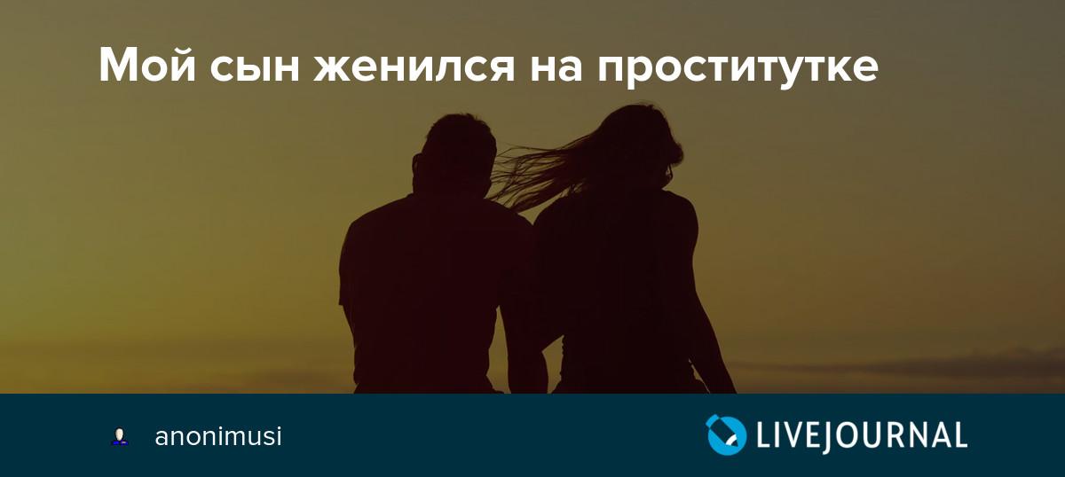Жениться на проститутках снять индивидуалку в Тюмени пл Губкина
