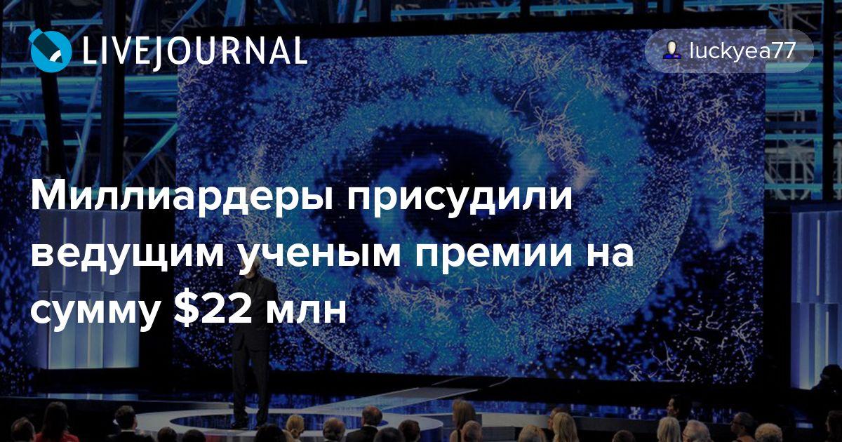 этого термобелье российский миллиардер юлий мильнер ряд: 3XL