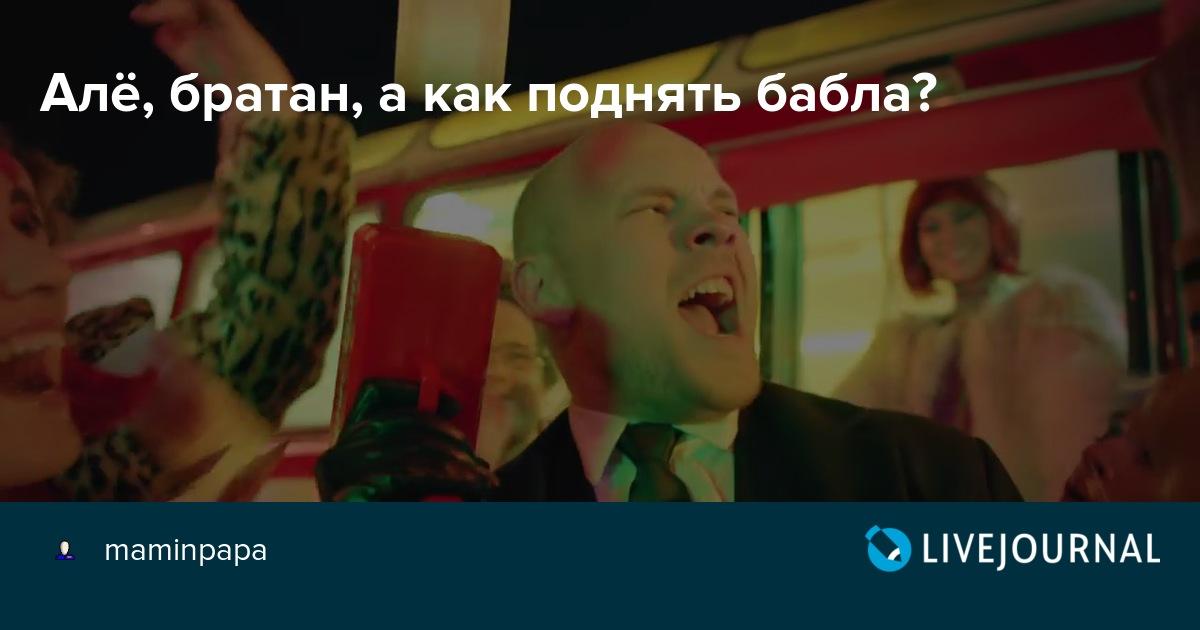 azino777 ru вход