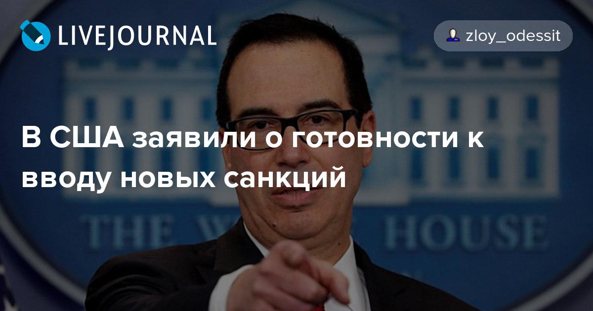 Канцлер поінформувала про результати переговорів із Путіним, - Порошенко провів розмову з Меркель - Цензор.НЕТ 5986