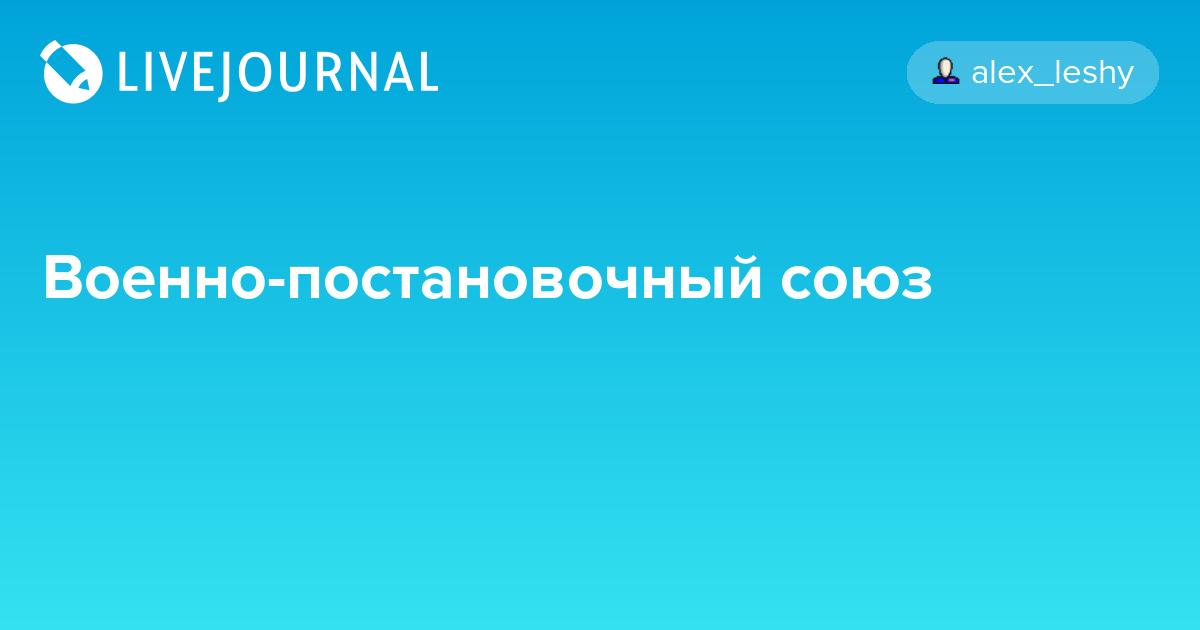 Костя гурский днепропетровск фотострана