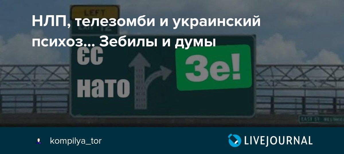 Рада відмовилася розглядати зміни до закону про вибори нардепів - Цензор.НЕТ 3000