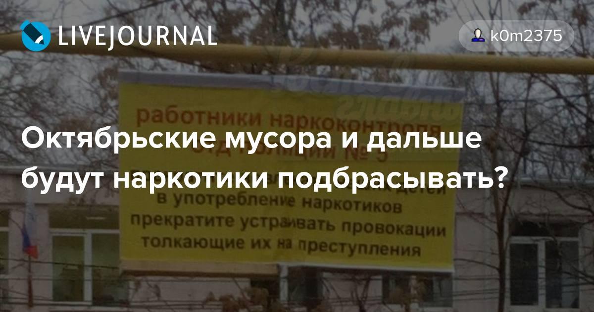 Koks Продажа Старый Оскол гидропоника в домашних условиях выращивание рассады