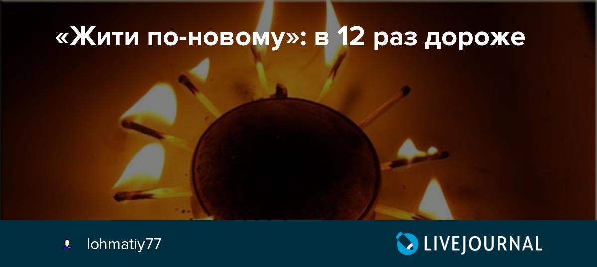 Додаткових обмежень для отримання монетизованих субсидій немає, - Розенко - Цензор.НЕТ 35