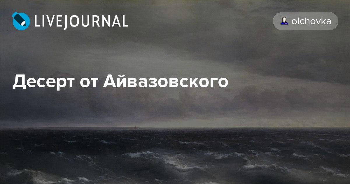 Русская эскадра на севастопольском рейде.