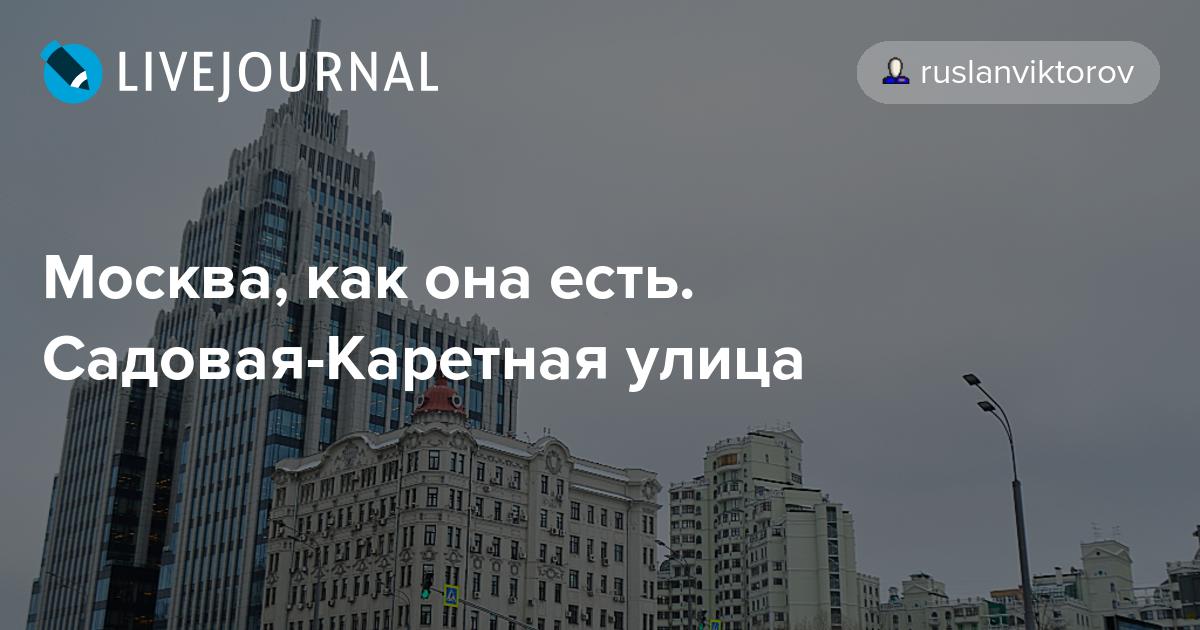 Справку из банка Садовая-Каретная улица исправить кредитную историю Печатников переулок