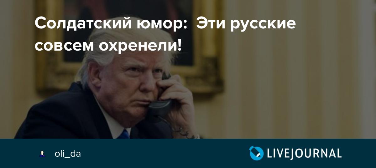 Частная порнуха совсем по русскому