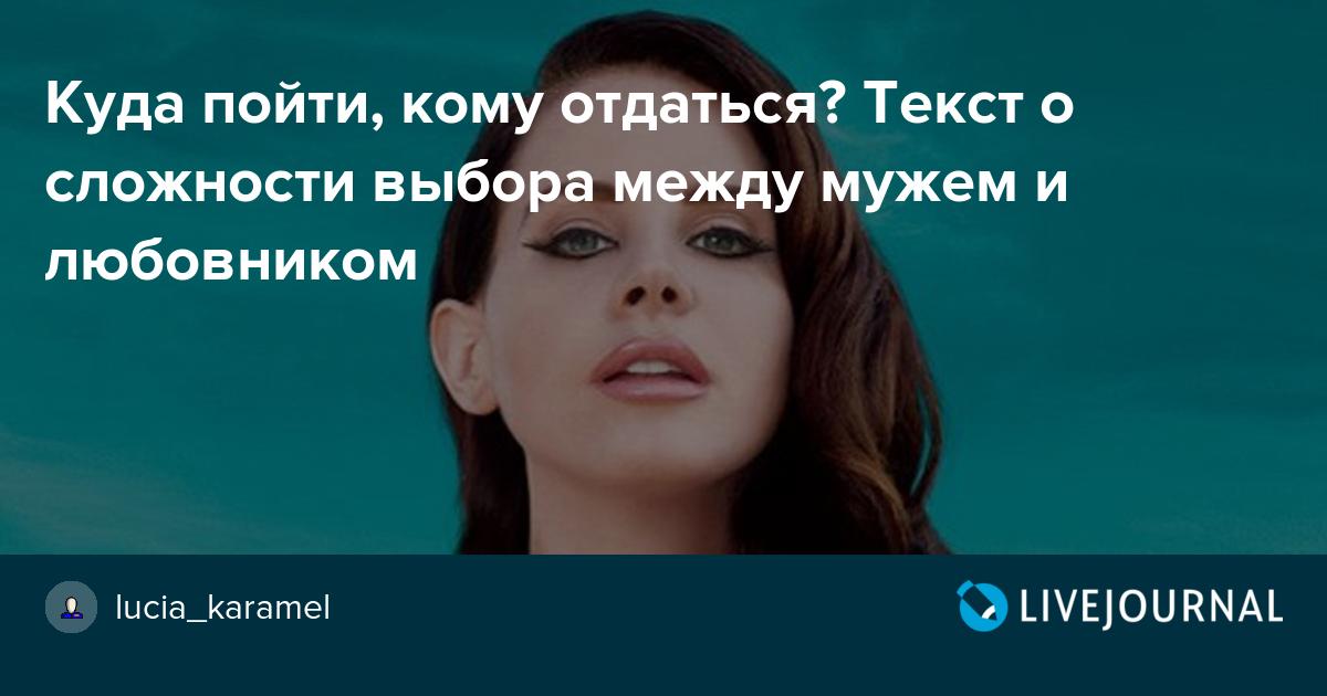 muzh-gotovit-svoyu-zhenu-k-svidaniyu-s-lyubovnikom-porno-dva-chlena-v-odnu-telku