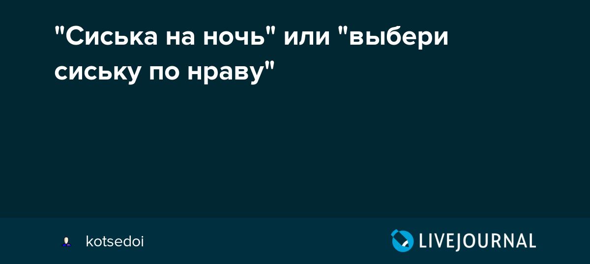 sCatPhotocoll. пипломалявки: kotsedoi — LiveJournal