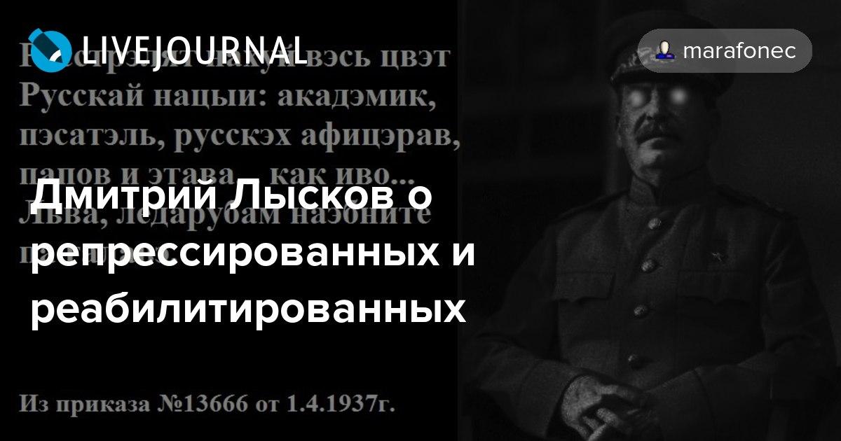 3 1937 год - мифы и реальность