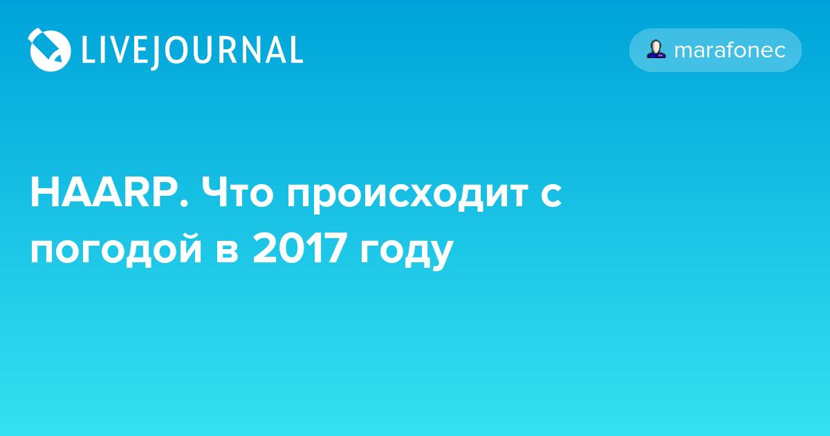 напоследок: что произойдет в 2017 году открыть свой интернет
