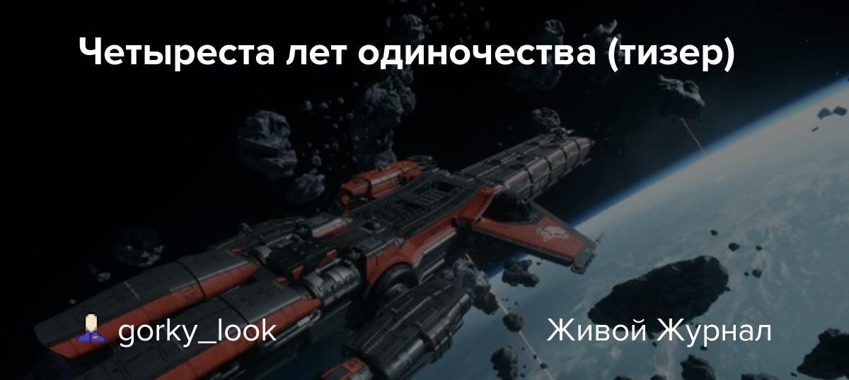 gorky-look.livejournal.com