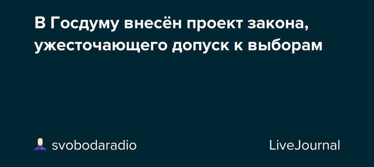 svobodaradio.livejournal.com