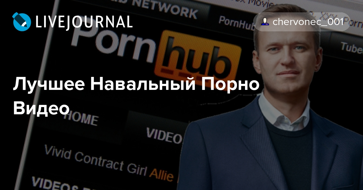 Девочка В Костюме Порно