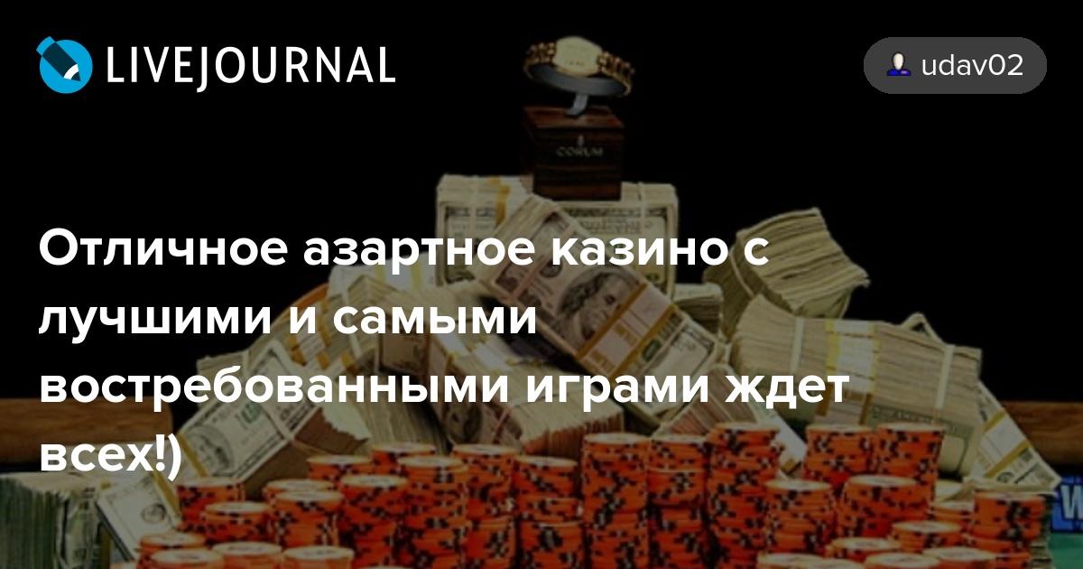 Chudesnoe ru азартные игровые автоматы