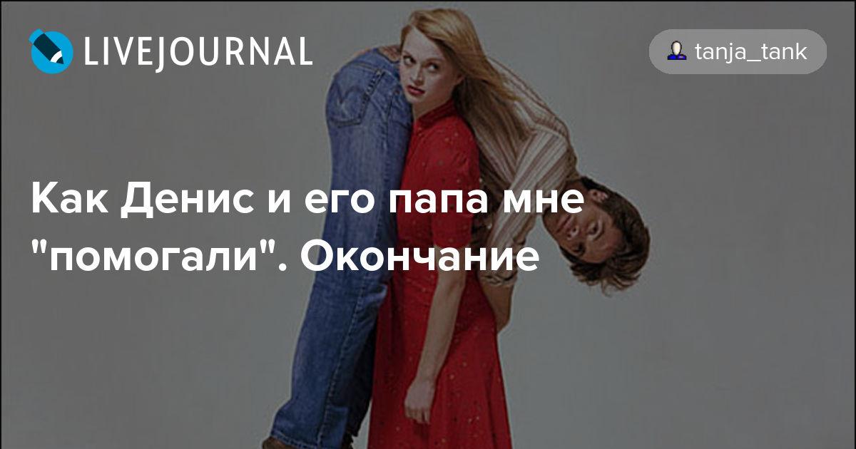 Русский секс с окончанием в рот