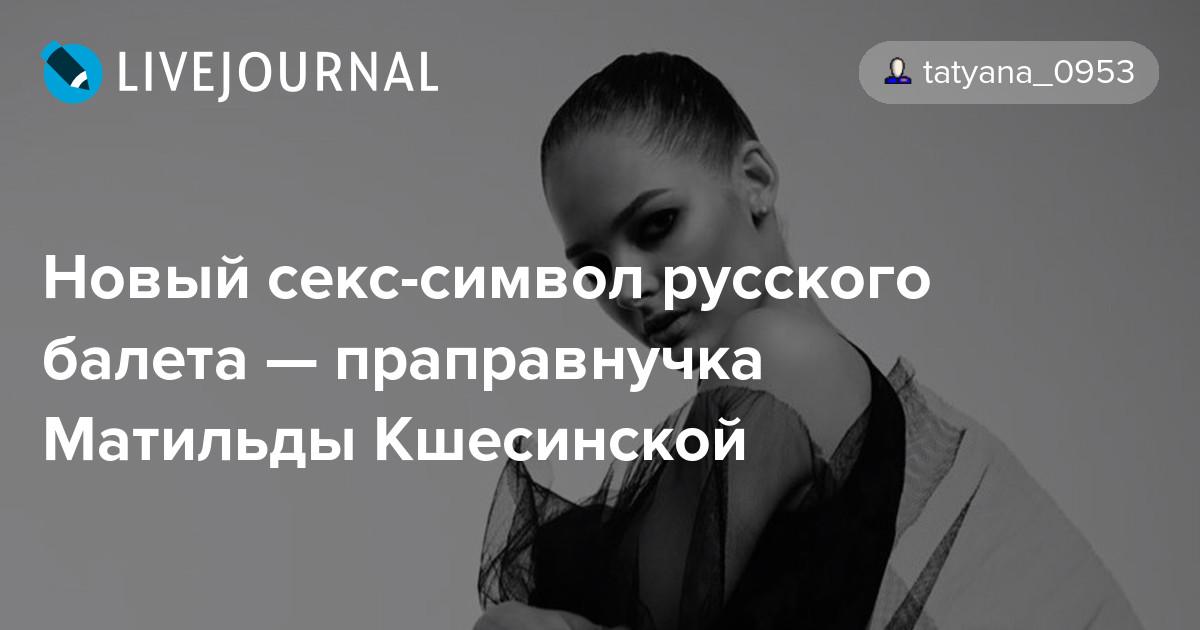 Секс черный русский — img 9