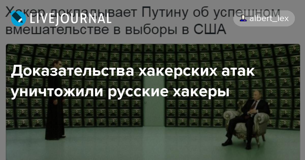 free словарь