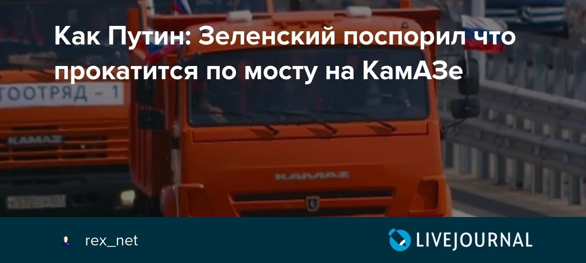 Терориста, який погрожував підірвати міст Метро в Києві, затримано - Цензор.НЕТ 4843