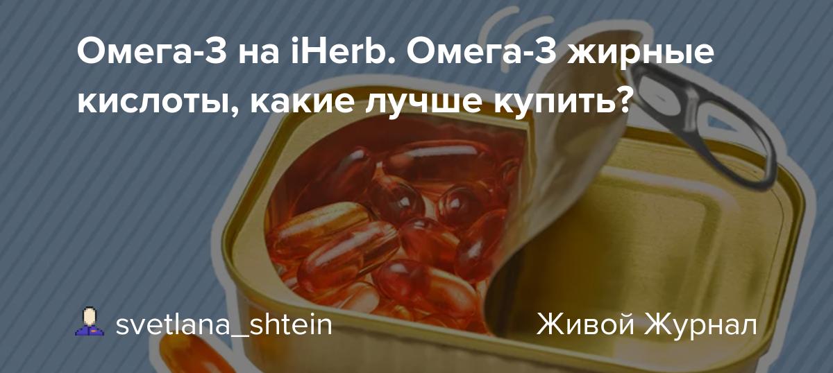 Какая разница между омега 3, 6 и 9 жирами?