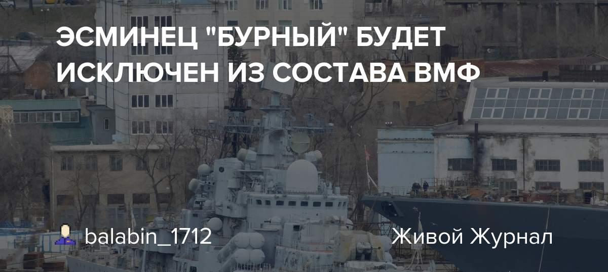 balabin-1712.livejournal.com
