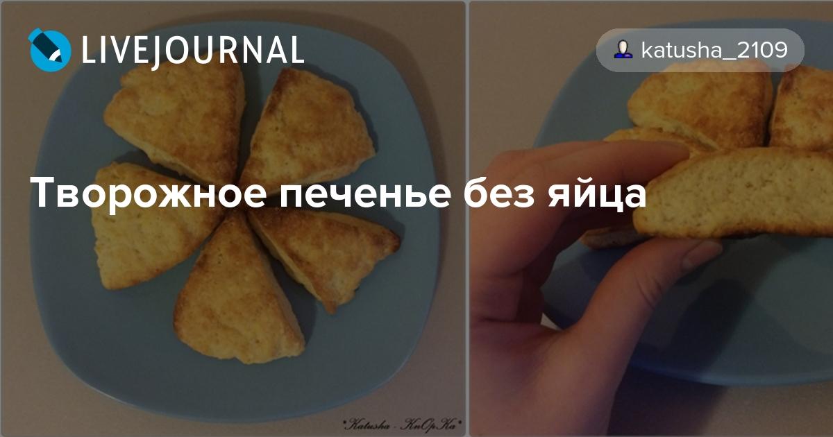 Творожники без яиц рецепт с фото