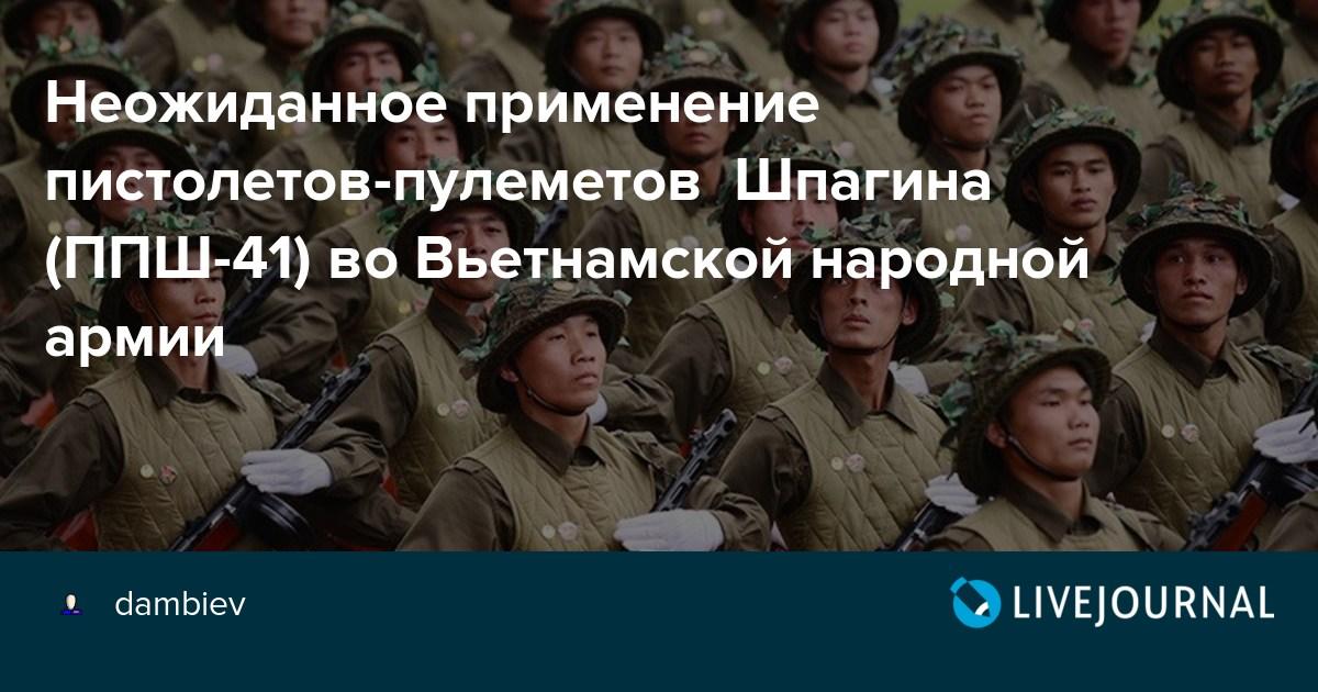 dambiev.livejournal.com