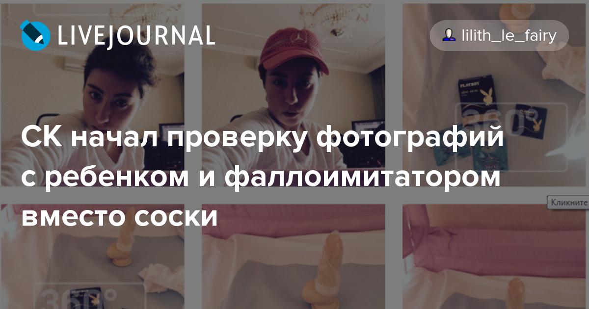 очень! Советую Русский секс ххх фото ответы все вопросы самом