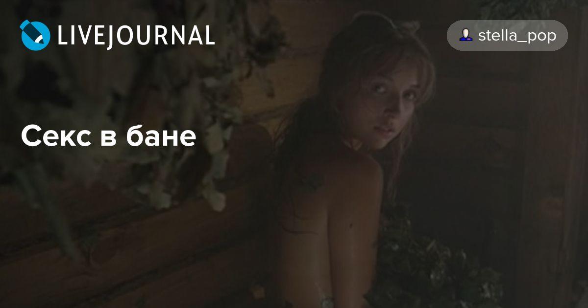 lyubitelskoe-porno-russkie-v-saune-s-blyadyami-ochen-mnogo-konchayut-v-pizdu-podborka-kompilyatsiy