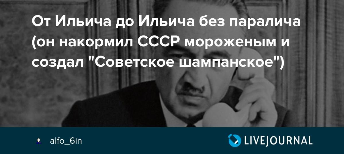 """""""М'ясний Ілліч"""": в окупованому Донецьку ім'ям вождя пролетаріату назвали продуктовий магазин - Цензор.НЕТ 4509"""