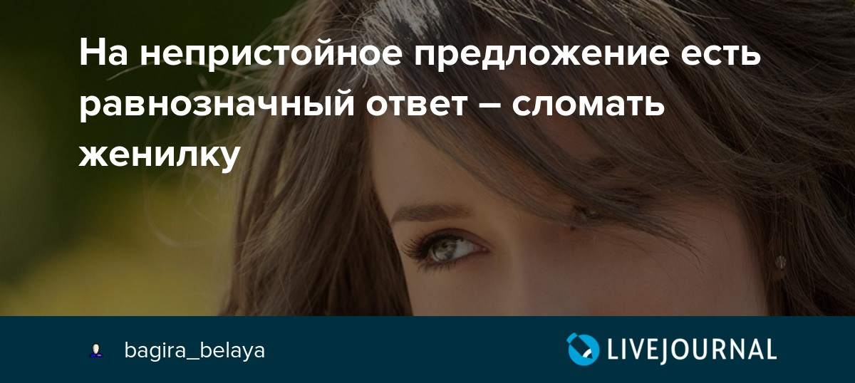 Девушке кончила у одногруппницы под юбкой русское