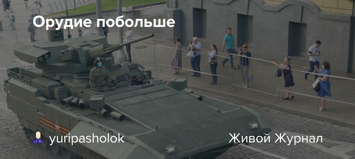yuripasholok.livejournal.com