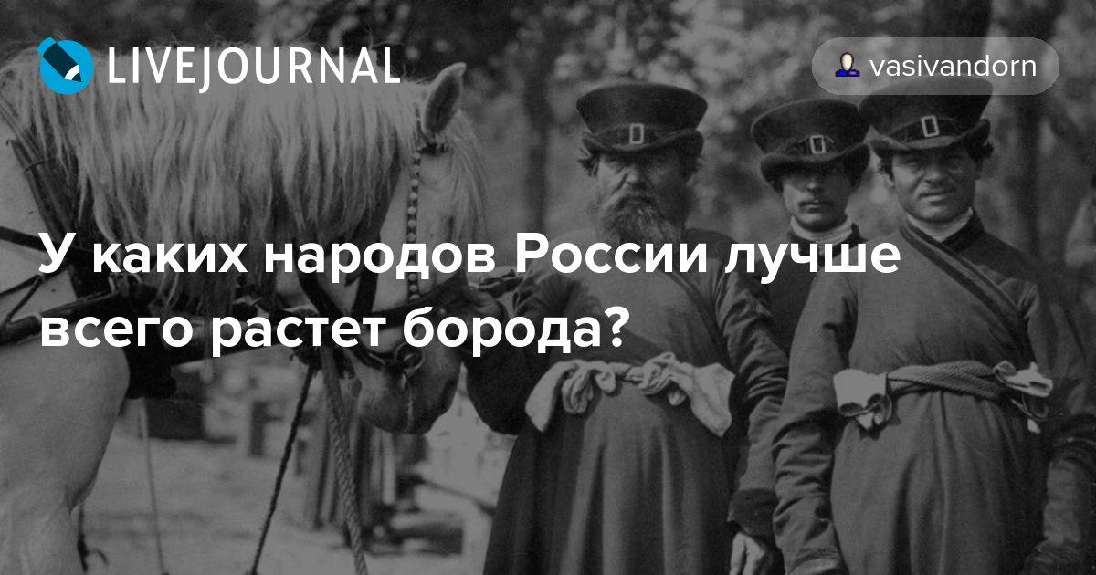 Русские легенды и предания  читать