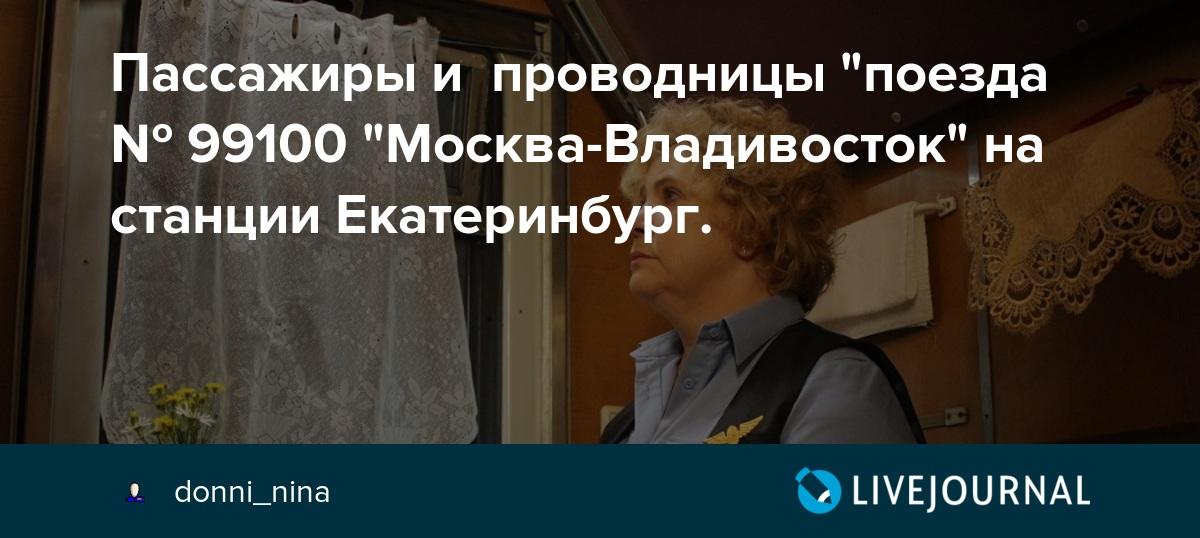 armyanski-video-russkaya-provodnitsa-na-poezde-ochko