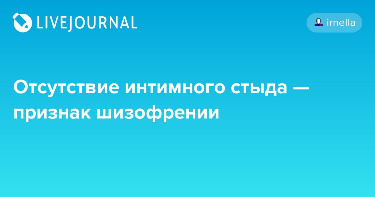 Екатеринбург о сексуальном просвещение в школе и европейской социальной хартии