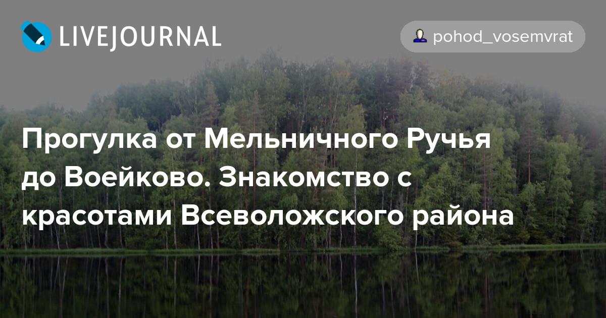 знакомство с вузами санкт петербурга