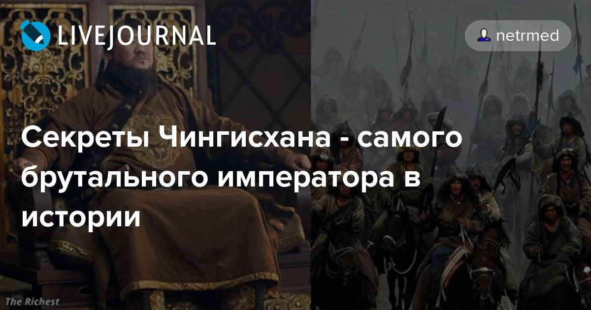 Секс по монгольскм