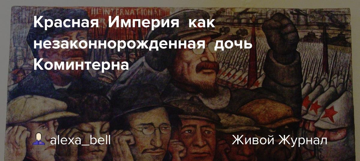 alexa-bell.livejournal.com