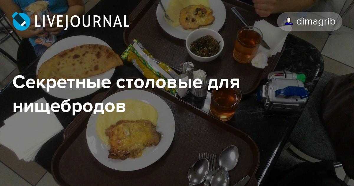 Официальный сайт клиники микрохирургии глаза в хабаровске
