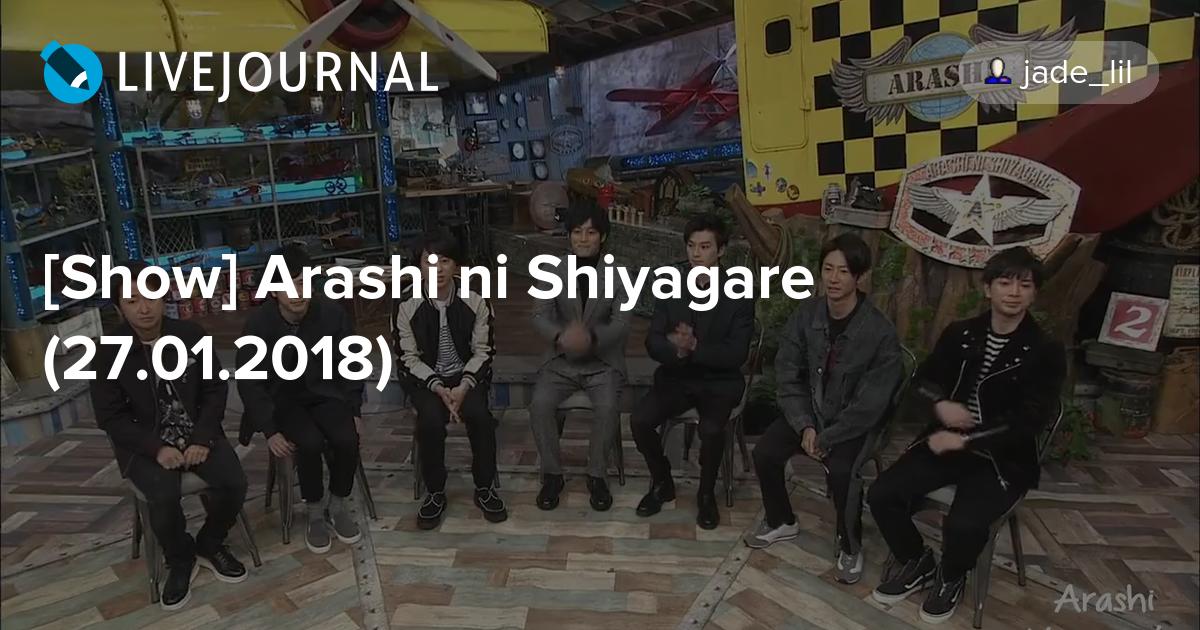 Show] Arashi ni Shiyagare (27 01 2018): arashigoodies
