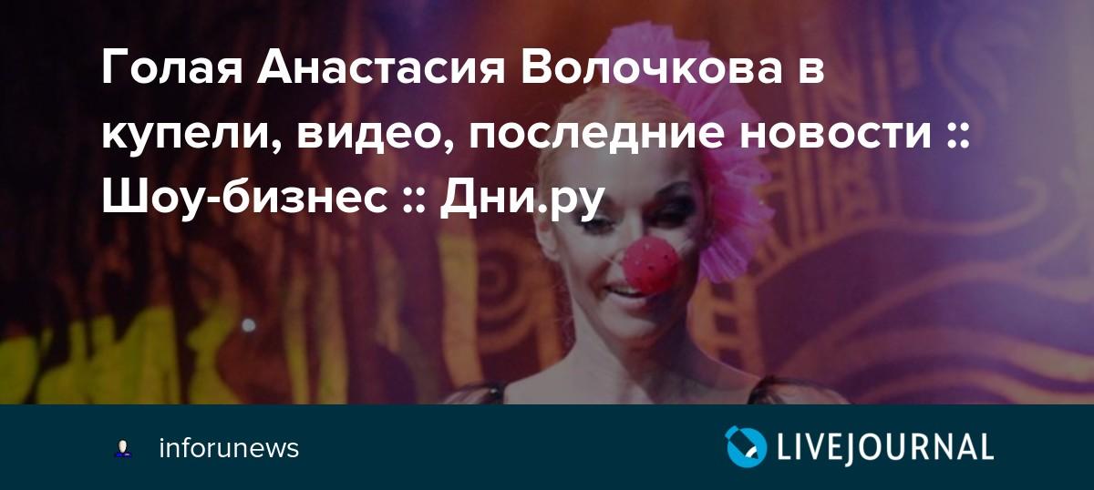 Мария Шукшина В Халате – Кто, Если Не Я? (2012)