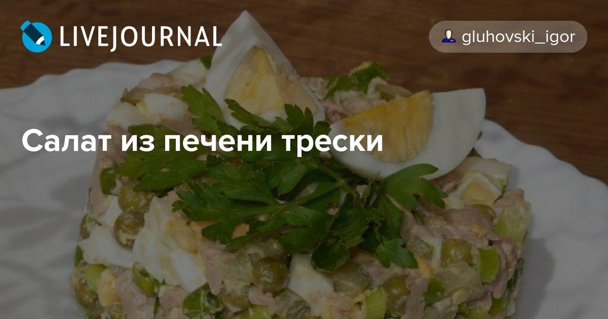 Рецепты с фото простые и вкусные печень говяжью 93