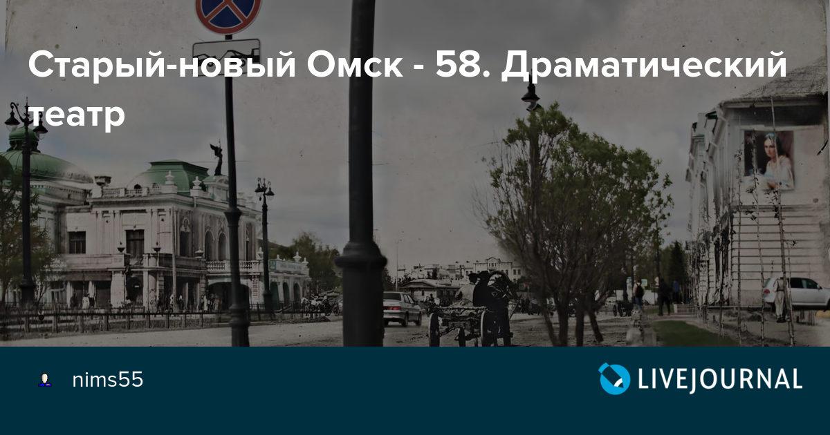 Криминальная россия « Великое противостояние » 4 часть - Смотреть видео