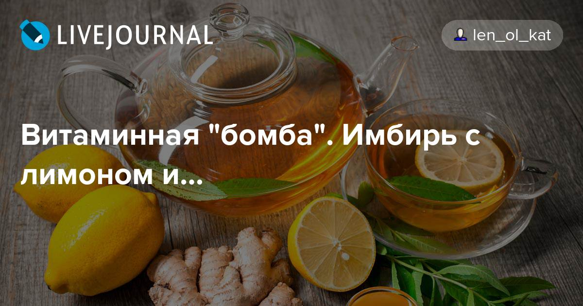 Имбирь сушеный молотый применение: блюда, свойства