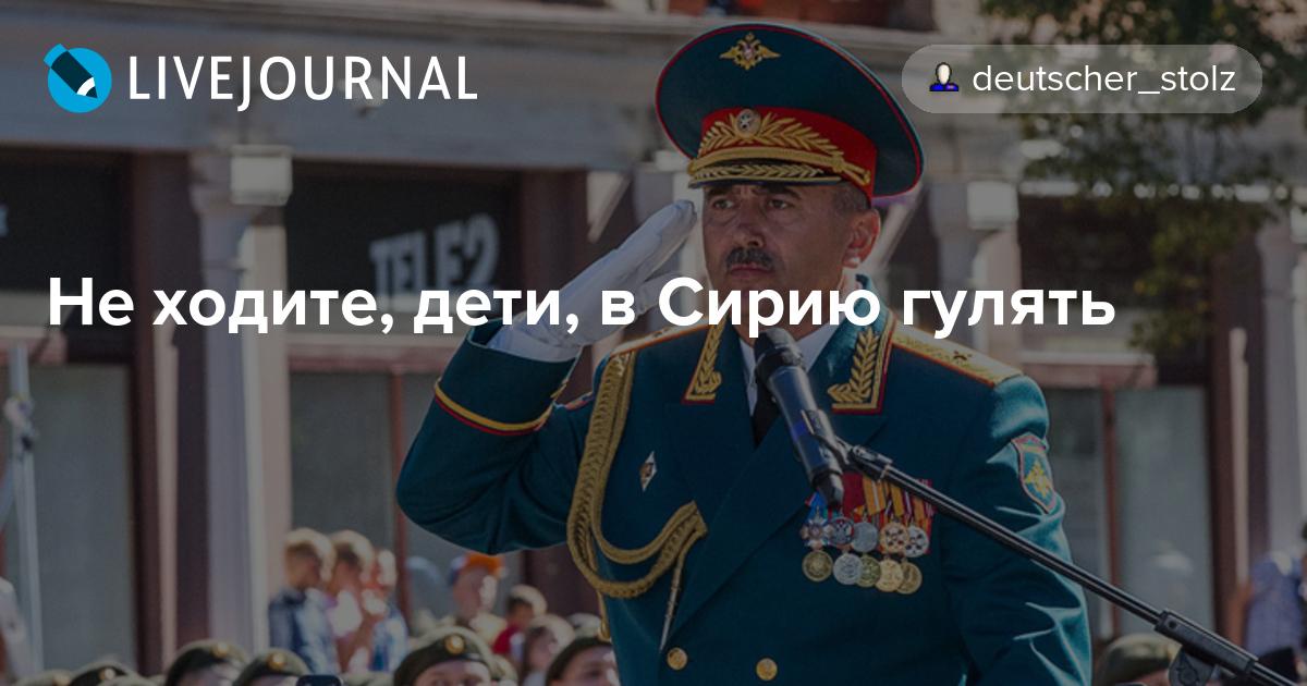 генерал майор милюхин фото