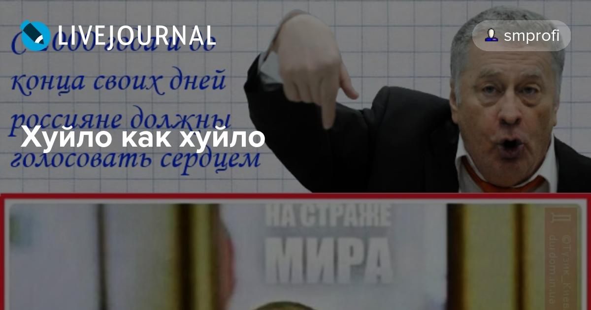"""Уместно говорить о """"втором издании"""" холодной войны, - Лавров обвинил Запад в попытке создать негативный образ России - Цензор.НЕТ 8711"""