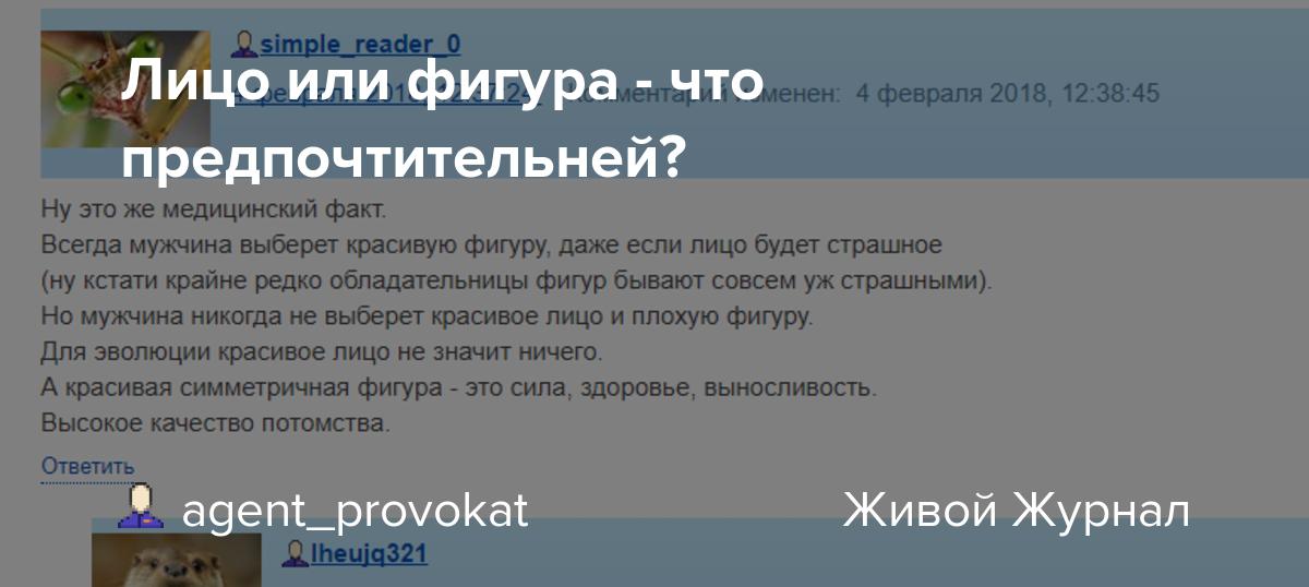 morda-strashnaya-no-figura-idealnaya-telki-s-chlenom-v-pizde-i-vo-rtu-foto