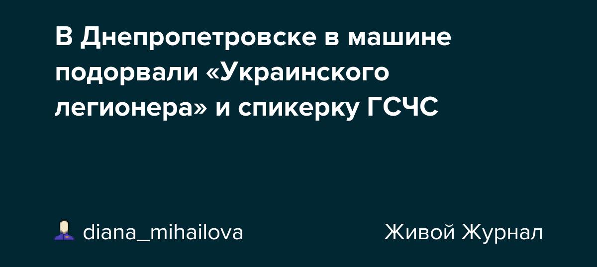 diana-mihailova.livejournal.com